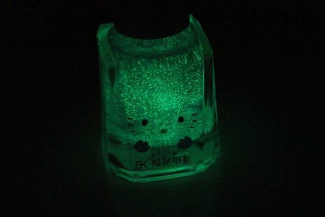 glowin