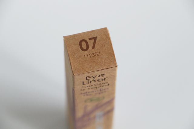 eye liner O7 couleur caramel