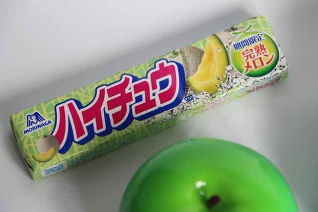 juillet candy