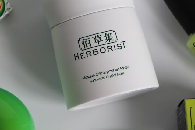 juillet vert herborist